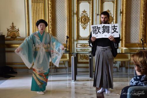 Teaching History of Kabuki 2
